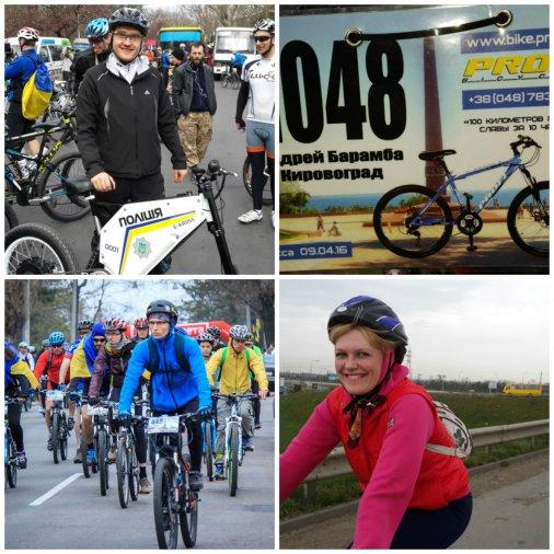 100 кілометрів по поясу Слави: Кіровоградці побували на велогонці в Одесі