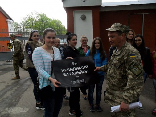 Молодь - військовим!
