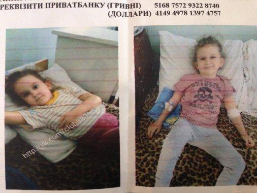 Сашуня Шевчук потребує підтримки і допомоги!