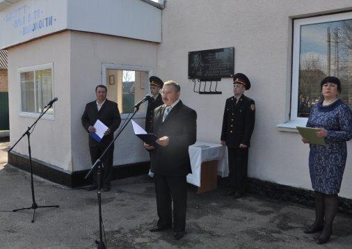 В Олександрівці вшанували пам'ять людини, яка розбудувала пожежну службу