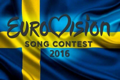Що про Євробачення і Джамалу цікавить жителів Кіровоградської області?