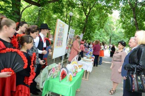 Кіровоград масштабно відсвяткував День Європи