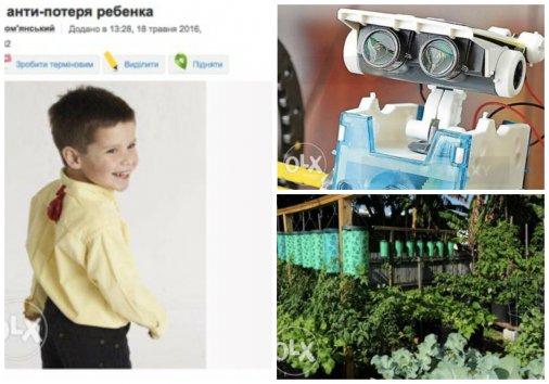 День науки: Какие идеи предлагают пользователи онлайн сегодня