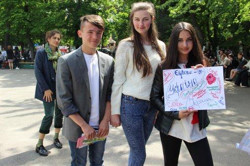День Європи пройшов у Ковалівському парку