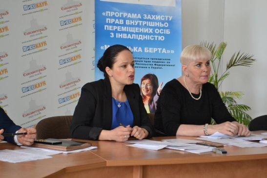 Віта Атаманчук та Валентина Кулачко