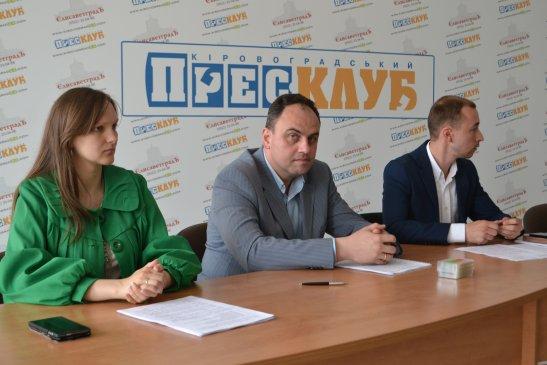 Світлана Томашевська, Олексій Флоренко та Андрій Лейбенко