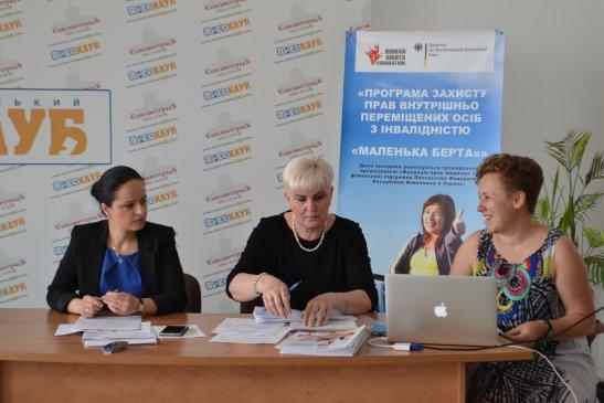 Віта Атаманчук, Валентина Кулачко та Вікторія Талашкевич