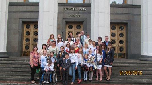Особливі дітки представили свої роботи у Парламенті