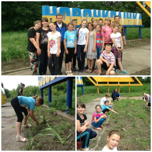 Діти причепурили в`їзд до Новоукраїнки