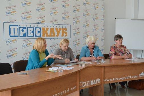 Здоров'я жінок Кіровоградщини: підсумки проекту, плани на майбутнє