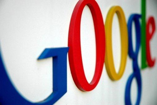 Цифрове перетворення: Кіровоградщина - у полі зору Google