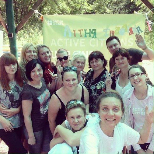 Щасливі та активні: Кіровоградці мріяли про осінь під час літньої таборівки