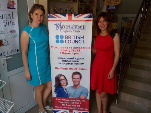 Международный экзамен по английскому можно сдать и в родном городе