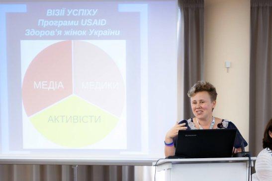 Вікторія Талашкевич, координатор Прес-клубу реформ