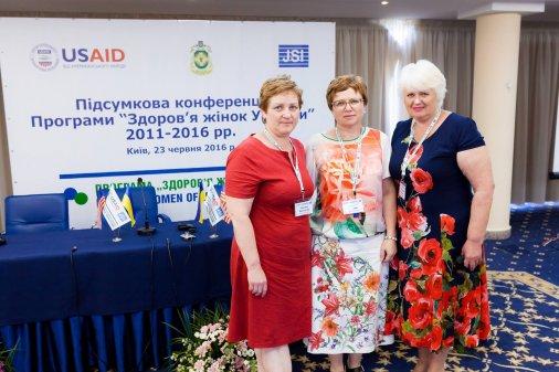 Здоров'я жінок України: Кінець програми - початок нового шляху!