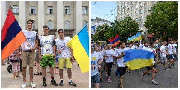 Армянская диаспора бегала марафон в Кировограде