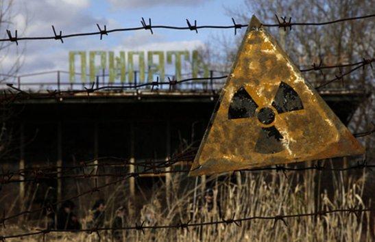 Чорнобиль – зона відчуження