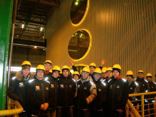 Металургійний електро-сталеплавильний завод Interpipe у Дніпропетровську
