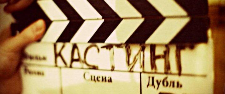 Кастинг на зйомки відеороліка для КДПУ