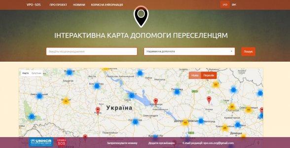 Сайт із базою організацій допомоги переселенцям