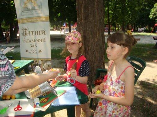 У світ літа, розваг і цікавих книжок