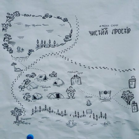 Карта кемпу