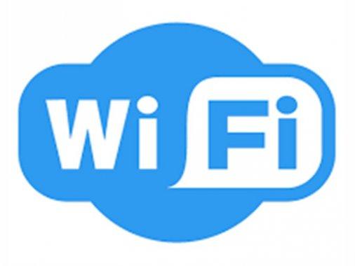 На зупинках з'явиться Wi-Fi
