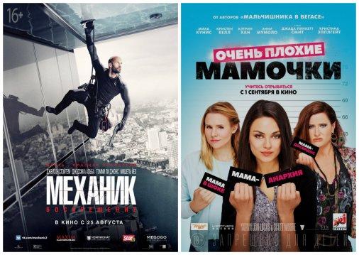 """Два фильма покажут в """"Портале"""" до официальной премьеры"""
