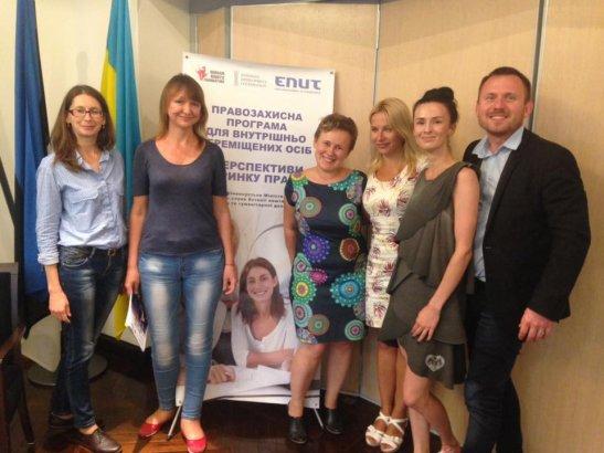 Команда, що працюватиме за проектом на Кіровоградщині