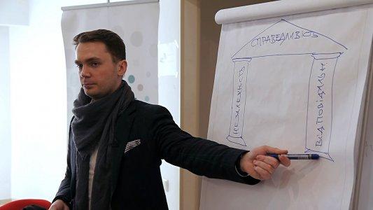 """Фільм Дмитра Тяжлова """"Об'єднані реформами"""""""
