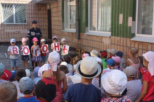 Безпечна мандрівка - для червонозорівських вихованців