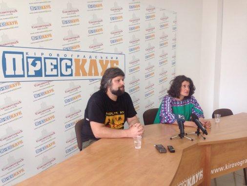 Неймовірні українці: Кіно і дискусія у Кропивницькому