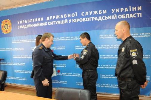 Поліцейські, які врятували людське життя на пожежі, отримали нагороди
