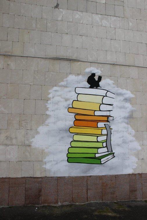 На бібліотеці ім. Чижевського з'явився арт-мурал