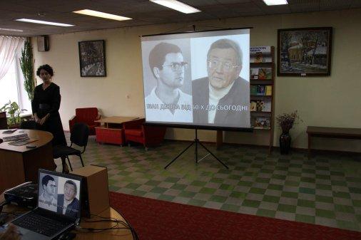 Надія Частакова презентувала книгу про Івана Дзюбу