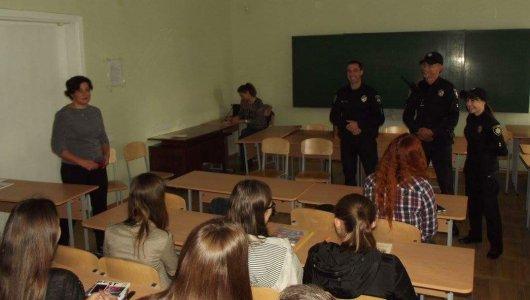 Студенти КНТУ зустрілись із патрульними