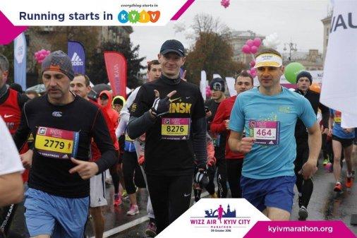 Наші земляки  - на київському марафоні