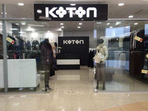 Півтори тисячі підприємств Кіровоградщини дарують клієнтам бонуси та знижки