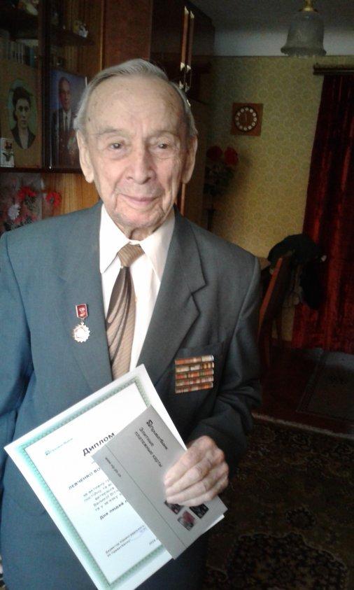 ПриватБанк привітав ветеранів Другої світової війни