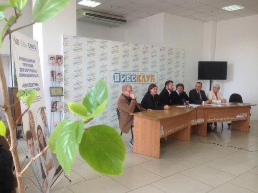 Менторські програми та ІКТ на ринку праці: Досвід Естонії