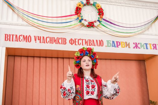 Фестиваль талантів «Барви життя» пройшов у нашому місті
