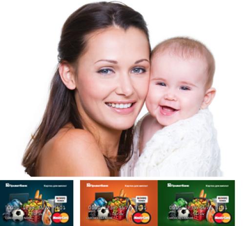 ПриватБанк пропонує кропивничанкам картки для мам