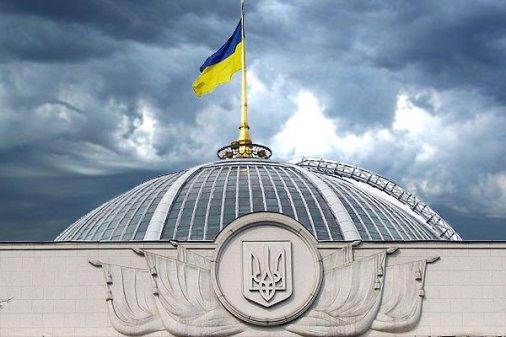 Чотирнадцять школярів і студентів з Кропивницького відвідають Верховну Раду