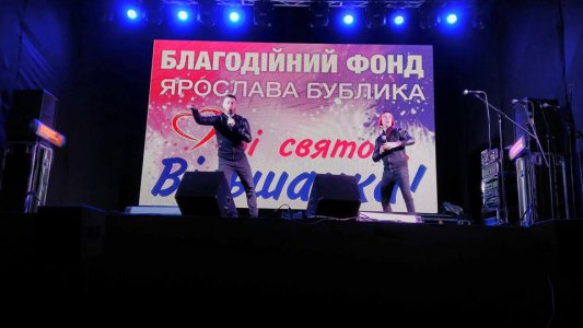 Артисти і КВНщики завітали у Вільшанку на День міста