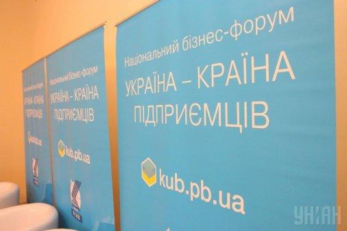 П'ятничний бізнес-форум зібрав у Кропивницькому підприємців на приємне спілкування