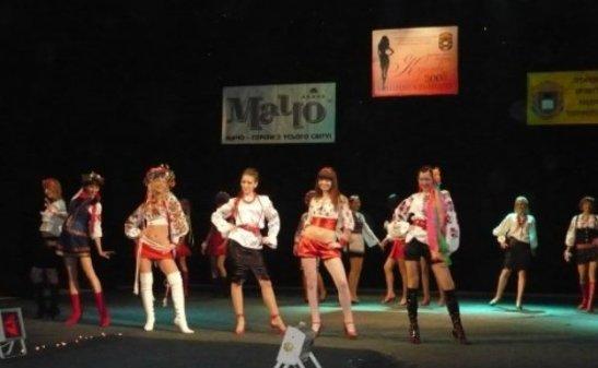 Конкурс «Королева Національного» 2008 року