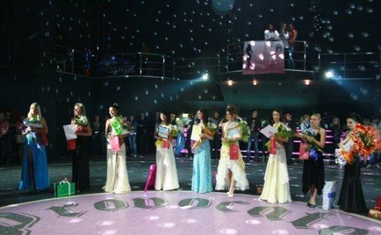 Конкурс «Королева Національного» 2009 року