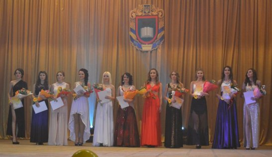 Конкурс «Королева Національного» 2012 року