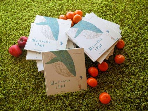 KOWO збирає книги для дітей