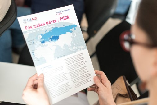 """Безпечне материнство та дитинство українцям може гарантувати нова програма """"Репродуктивне здоров'я в Україні"""""""